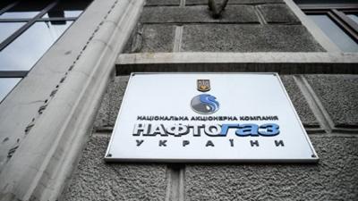 """""""Нафтогаз"""" вирішив закрити своє представництво в Росії"""