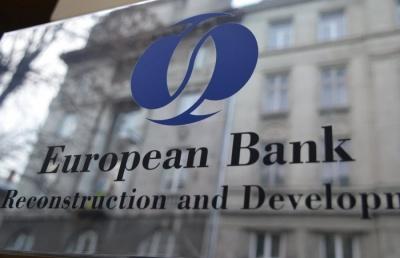"""""""Нафтогаз"""" домовляється про кредит з ЄБРР"""