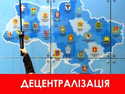 У другій-третій сотні: стала відома фінансова спроможність ОТГ Буковини