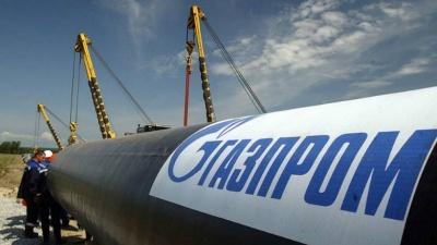 """""""Газпром"""" подав апеляцію на рішення Стокгольмського арбітражу"""