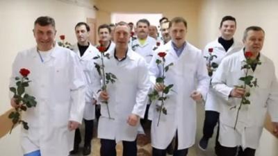 Чернігівські лікарі креативно привітали жінок з 8 березня: яскраве відео