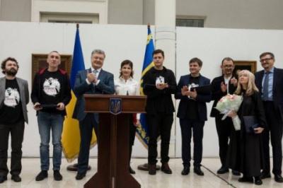 Вручили Шевченківську премію 2018 року