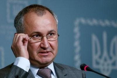 Голова СБУ: Рубан готував теракт із тисячами жертв