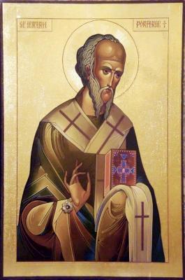 11 березня за православним календарем: Святителя Порфирія