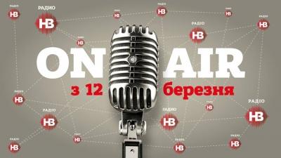 Новое время запускає власне радіо: у Чернівцях працюватиме на частоті 103,6 FM