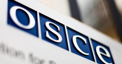 Угорський МЗС заявив про відкриття місії ОБСЄ на Закарпатті