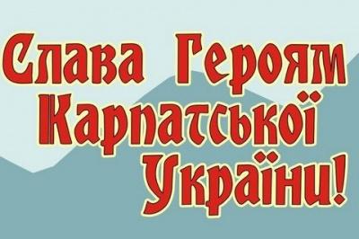 Москаль оголосив 15 березня вихідним днем на Закарпатті