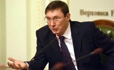 Генпрокурор запропонував нардепу Бакуліну угоду зі слідством