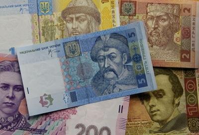 Купюри номіналом 1, 2, 5 та 10 гривень замінять монетами