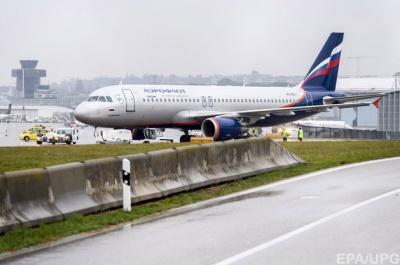 Україна оштрафувала авіакомпанії РФ на 5,4 млрд гривень