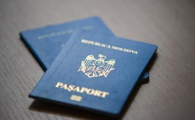 На Буковині виявили трьох громадян Молдови, які порушили термін перебування в Україні