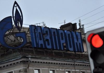 """""""Газпром"""" до кінця місяця подасть апеляцію за транзитним контрактом з """"Нафтогазом"""""""