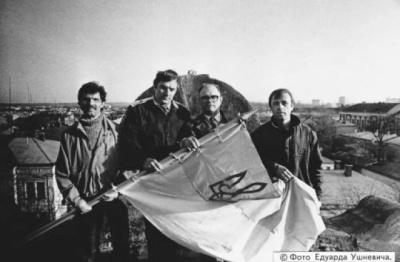 Цей день в історії: де і коли вперше над органом влади підняли синьо-жовтий прапор