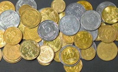 Нацбанк вирішив вивести з обігу деякі монети