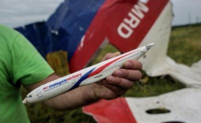 """Журналісти знайшли """"іспанського диспетчера"""", який розповідав про український літак поруч із MH17"""