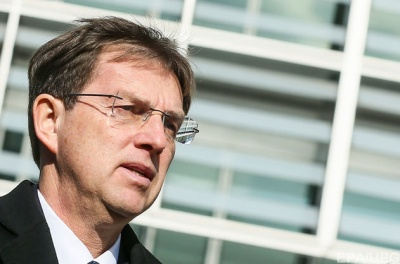 Прем'єр-міністр Словенії заявив про відставку
