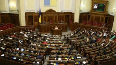 Рада виключила Савченко з комітету нацбезпеки