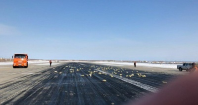 У Якутську літак засипав летовище золотими злитками