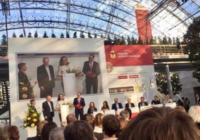 Роман Жадана отримав премію на авторитетному книжковому ярмарку в Лейпцигу