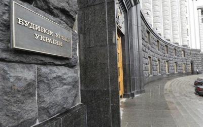 Кабмін збирається розірвати договір з РФ про економічну співпрацю