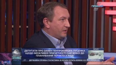 Нардеп Рибак заявив, що на Буковині перебувають при владі 5 політсил, за винятком «БПП»