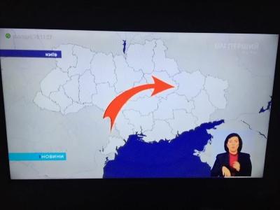 «UA: Перший» у прогнозі погоди показав карту України без Криму