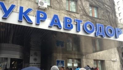 Стало відомо, скільки «конфіскованих» грошей виділять на ремонт траси «Житомир-Чернівці»