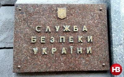 СБУ видворила з України журналістку телеканалу Россия-24
