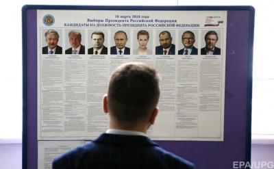 У Росії почалися вибори президента