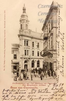Про Чернівці в старих фото. Cafe Habsburg.