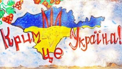 Польща закликала Росію припинити окупацію Криму