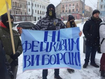 «Ні - фейковим виборам»: у Чернівцях активісти засудили «вибори президента РФ» у Криму