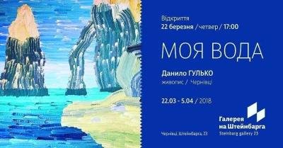 13-річний художник-аутист з Чернівців відкриє персональну виставку картин