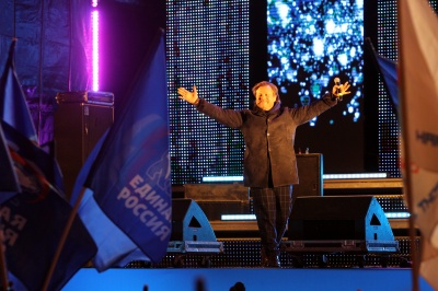 Уродженець Буковини виступив на концерті партії Путіна до 4-річчя окупації Криму