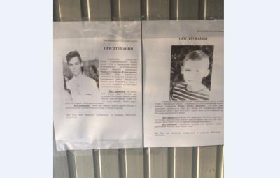 Поліція розшукала двох неповнолітніх, які втекли з дому й прогулювались Чернівцями