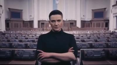 У Савченко випустили провокаційний ролик із Радою