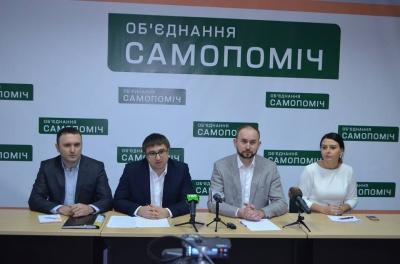 «Громада дозріла»: у Чернівцях відкликають депутатів «Самопомочі» за народною ініціативою
