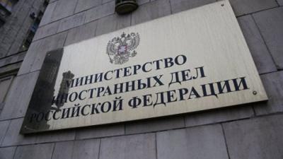 Російський МЗС викладе свою версію отруєння Скрипаля іноземним дипломатам