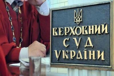 Прокуратура Буковини втретє довела, що майстер лісу, який очолював одне із відділень антикорупційної комісії – хабарник