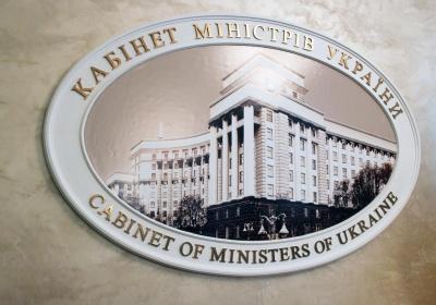 Уряд зупинив програму економічного співробітництва з РФ
