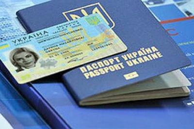 Уряд заборонив оформляти паспорти у формі книжки
