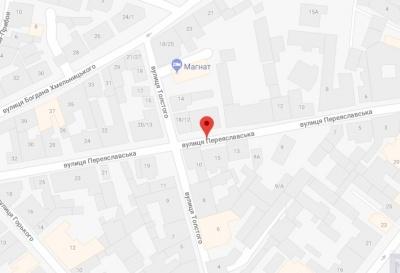 У Чернівцях визначили переможця тендеру з капремонту вулиці Переяславської