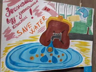 У Чернівцях відкрилася виставка-конкурс дитячих малюнків про воду: переможці поїдуть в аквапарк (ФОТО)