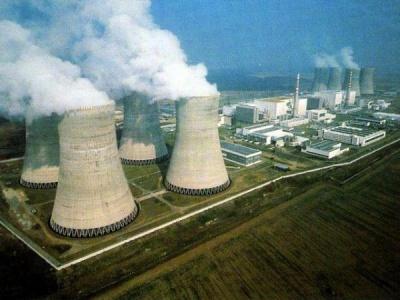 """Картинки по запросу """"Енергоатом"""" хоче суттєво підвищити тариф на електроенергію з атомних станцій"""