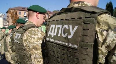 На Буковині засудили двох прикордонників, які сприяли в незаконному переправленні осіб через кордон