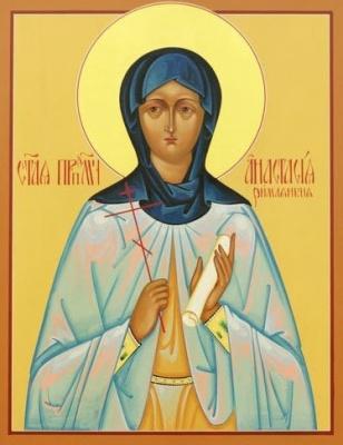 23 березня - пам'ять преподобної пустельниці Анастасії