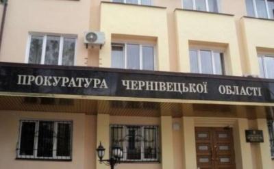 У Чернівецькій області прокуратура оскаржила в суді договір про закупівлю харчів