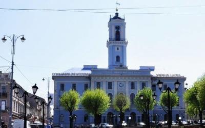 Чернівці - у списку міст, в яких жителі мало задоволені місцевою владою