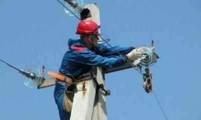 У Чернівцях на кількох вулицях відключать електроенергію