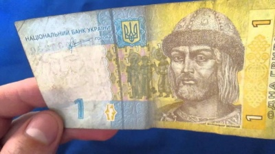 Минулого року Нацбанк знищив 749,2 мільйона зношених банкнот